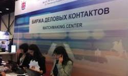 IX Петербургский Партнериат малого и среднего бизнеса