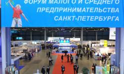 Участие в XIII Форуме субъектов малого и среднего предпринимательства Санкт-Петербурга